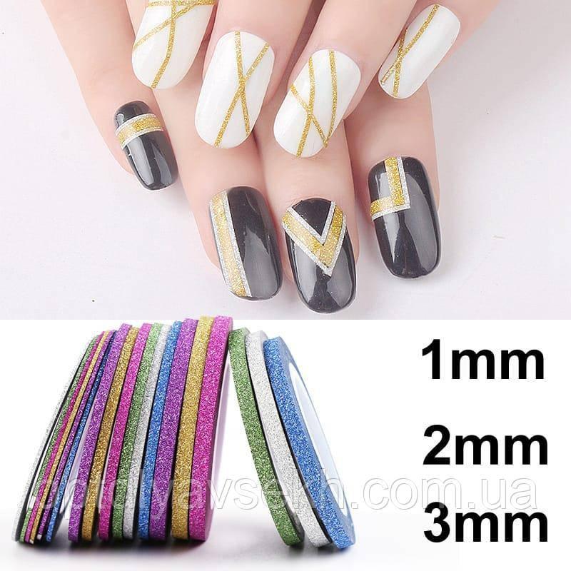 """Лента для дизайна ногтей """"Сахарная нить"""", 1 мм., упак. 10 шт."""