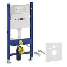 Инсталляционная система для подвесного унитаз Geberit Геберит 458.126.00.1 4 в 1 с белой клавишей, фото 3