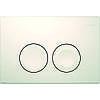 Инсталляционная система для подвесного унитаз Geberit Геберит 458.126.00.1 4 в 1 с белой клавишей, фото 4
