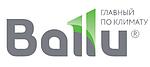 Кондиционеры Ballu Industrial Group