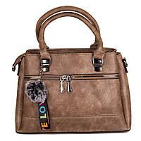 1fb423f5d815 Женские сумочки и клатчи в Украине. Сравнить цены, купить ...