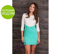 """Двухцветное платье """"Лаура"""". Распродажа модели #A/S"""