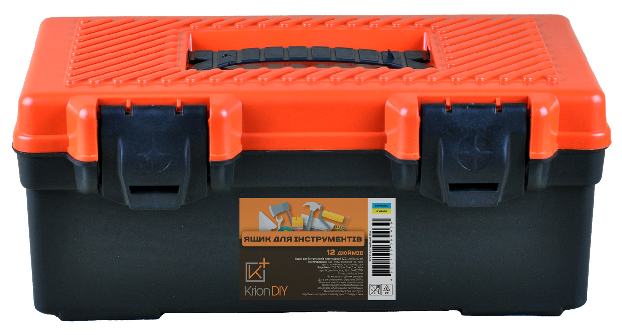 """Ящик для инструментов 12"""" Черно-оранжевый"""