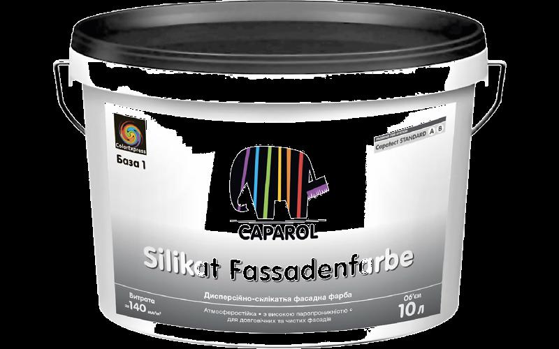 Capatect Silikat Fassadenfarbe дисперсно-силикатная фасадная краска для минеральных поверхностей