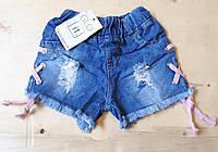 Джынсовые шорты для девочки. Размеры 90,100,110