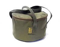 Ведро-сумка для прикормки с крышкой D240 KIBAS SMART FISHING