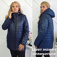 """Зимняя куртка """"Polaris"""" 46, темно-синий #A/S"""