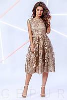 Красивое платье миди с пышной юбкой короткий рукав кружевное золотистое