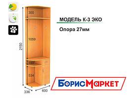 Угловое окончание для шкафа Арт Мебель ЕКО К-3 2150 мм