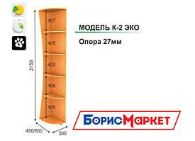 Угловое окончание для шкафа Арт Мебель ЕКО К-2