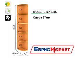 Угловое окончание для шкафа Арт Мебель ЕКО К-1