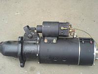 Стартер СТ25 24в Стартер производства ЗАО «Юждизельмаш»