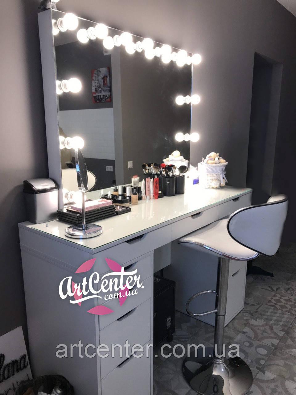 Гримерный стол, туалетный стол с ящиками, стол для макияжа с зеркалом