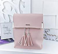 dbc5eff46148 Женский рюкзак-сумка в стиле Zara пудрового цвета с кисточками из экокожи