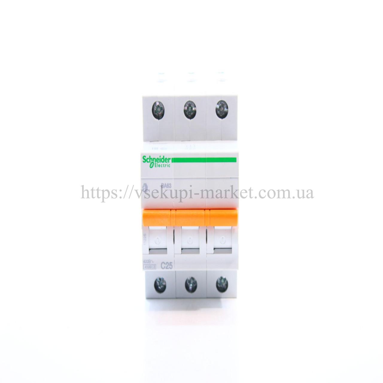 Автоматический выключатель SCHNEIDER ВА63 3Р 25А 3 ПОЛЮСА С 11225
