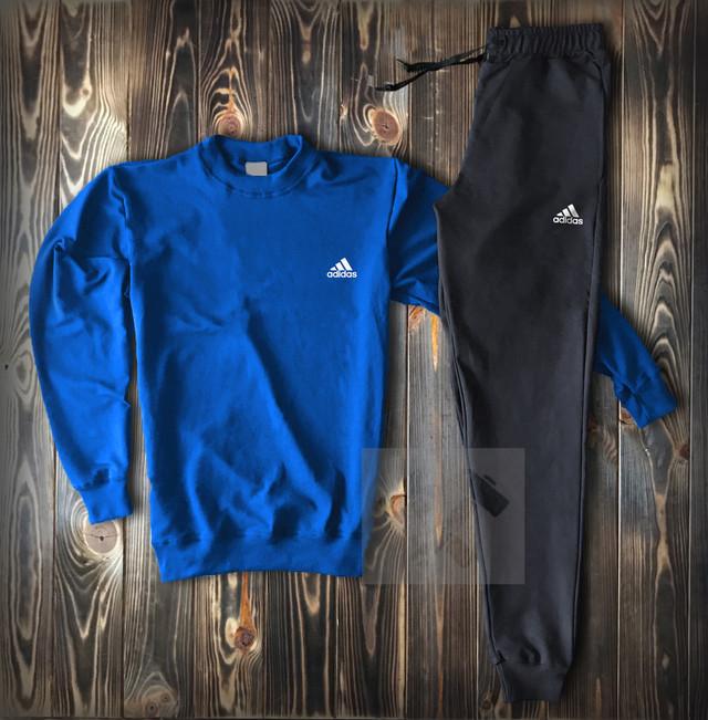 Спортивный костюм Адидас синего цвета