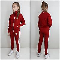 Спортивный костюм Лампас Красный
