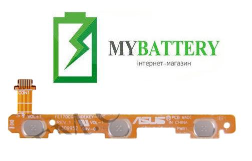 Шлейф (Flat cable) Asus ME170 MeMO Pad 7 (K012), с кнопкой включения, с кнопками громкости