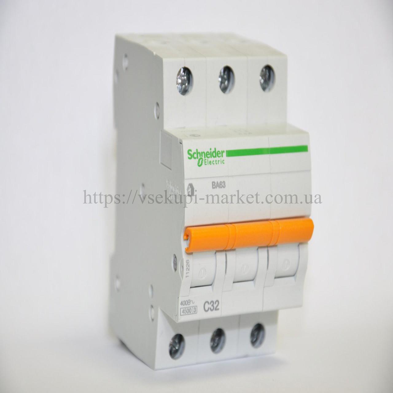 Автоматический выключатель SCHNEIDER ВА63 3Р 32А 3 ПОЛЮСА С 11226