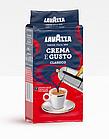 Кофе молотый Lavazza Crema e Gusto Classico 250 г в цветной упаковке, фото 2