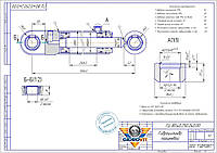 Гидроцилиндр ГЦ 80.40.250.240.00 гидросистем культиватор  КШН-5,6/ культиватор ККП-6/ борона БГР-6,7