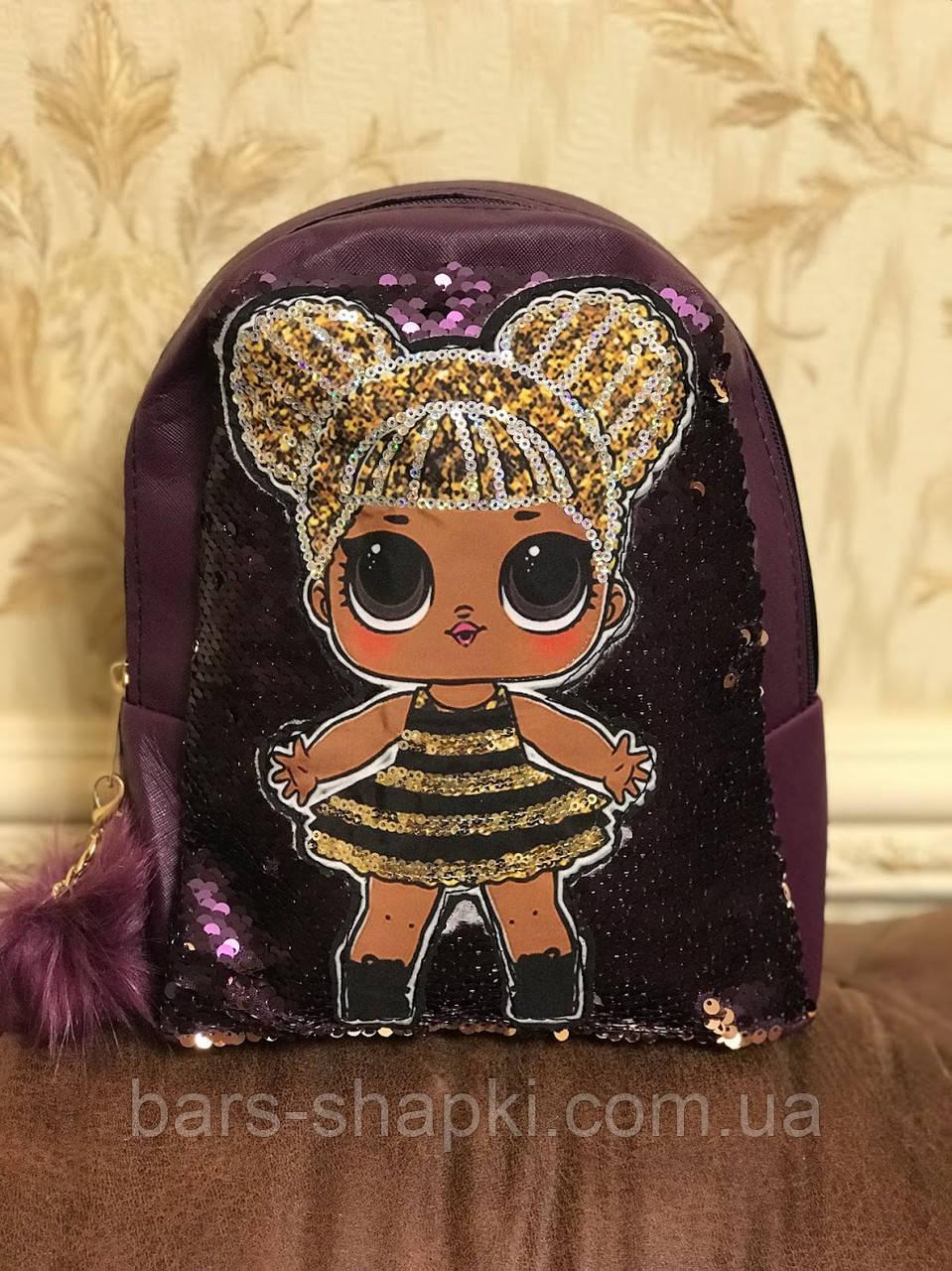 Новинка. Детский рюкзак ЛОЛ, LOL с паетками и меховым помпоном . Опт, Дропшиппинг, Розница