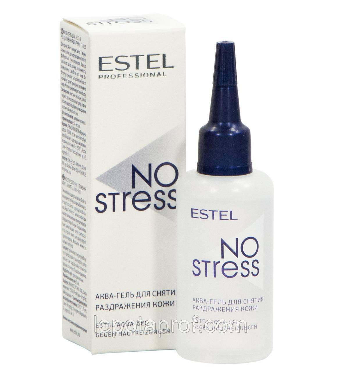 Аква-гель для зняття роздратування з шкіри Estel No stress 30 мл