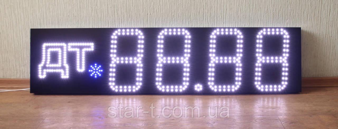 Светодионный ценник 1350х320мм