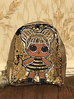 Новинка. Детский рюкзак ЛОЛ, LOL с паетками и меховым помпоном . Опт, Дропшиппинг, Розница, фото 1