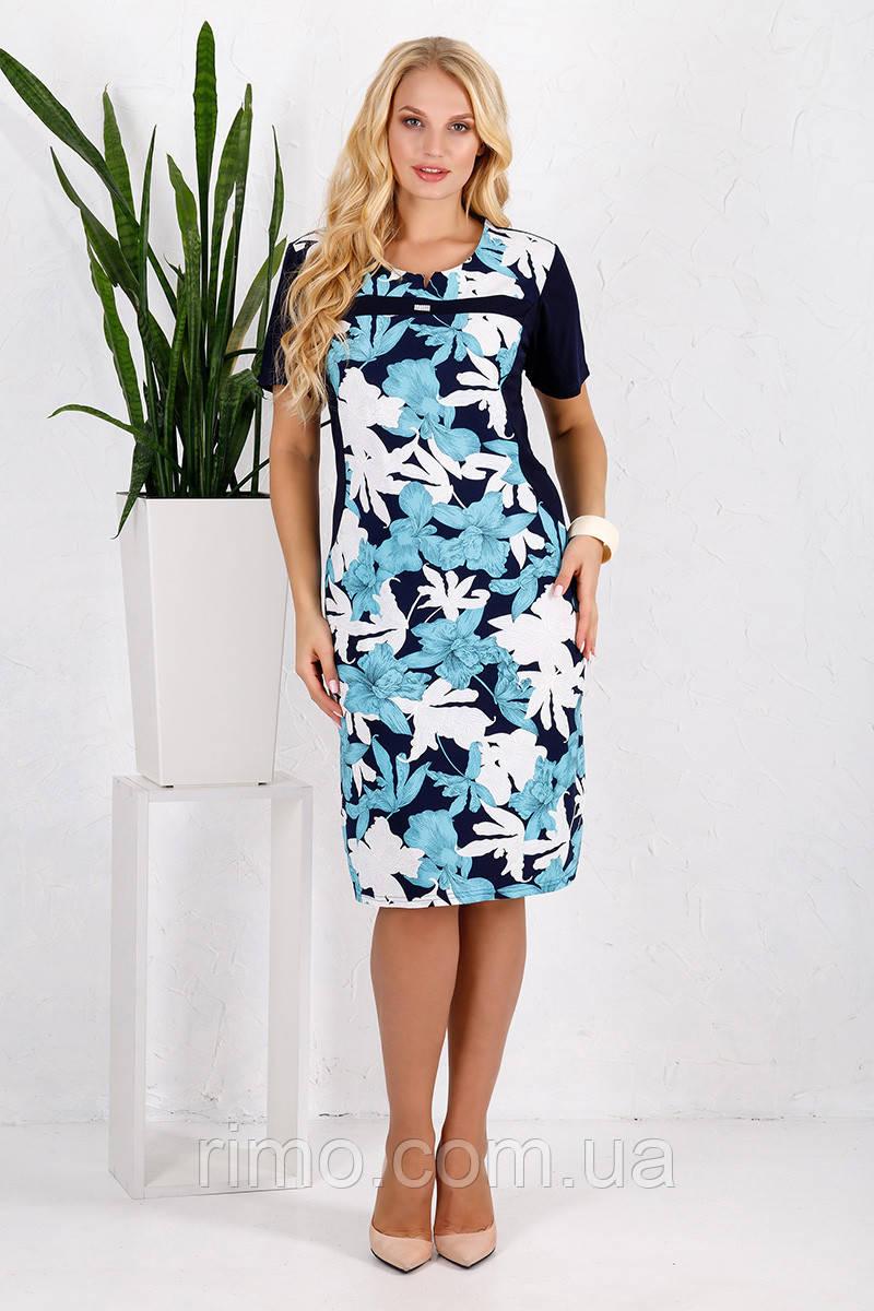 Платье большого размера Дейзи (3 цвета)