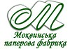 Моквинська паперова фабрика