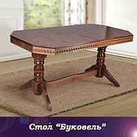 """Большой обеденный раскладной стол """"Буковель"""" 160 см - орех"""