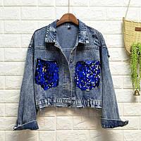 Женская короткая джинсовая куртка с синими карманами в пайетках, фото 1