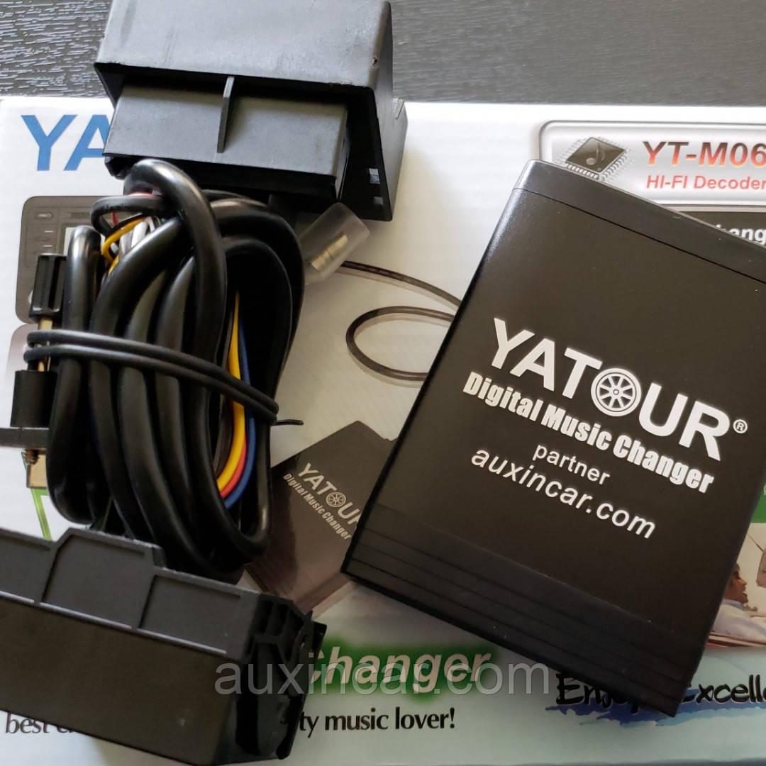МР3 aux usb адаптер Yatour для штат магнитолы BMW круглые или плоские пин Range Rover