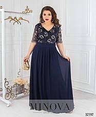Платье женское вечернее, длинное, размер: 48, фото 3