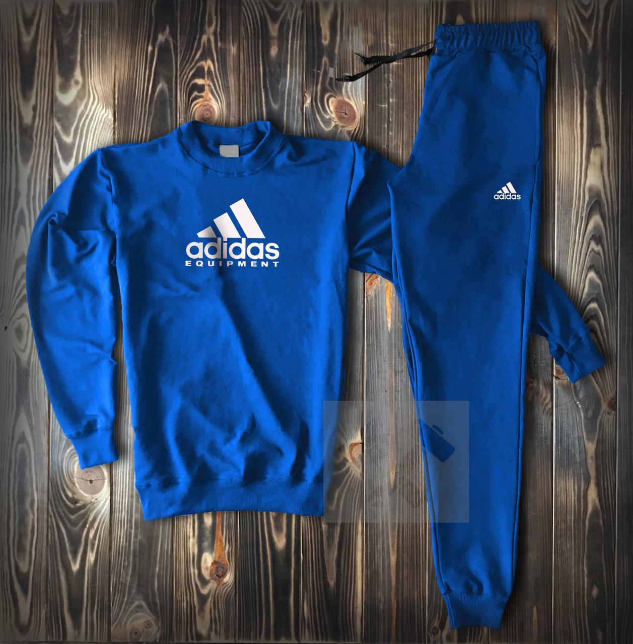 Спортивный костюм Adidas (Адидас синего цвета мужской турецкий натуральный трикотаж)