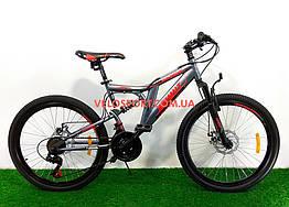 Горный велосипед Azimut Blackmount 26 D+ серо-красный