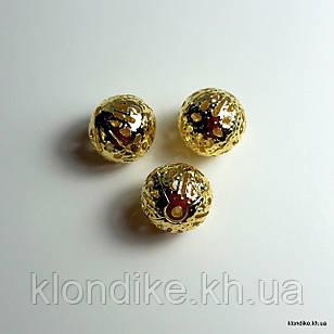 Бусины с филигранным узором, Металл, 8 мм, Цвет: Золото (25 шт.)