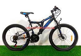 Горный велосипед Azimut Blackmount 26 D+ черно-синий