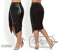 Комбинированная юбка женская с молнией на лицевой стороне (3 цвета) - Черный АК/-2154