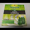 Комплект Gardex Naturin (жидкость от комаров 30 ночей и фумигатор универс.)