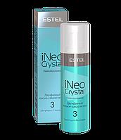 Двухфазный лосьон-закрепитель для волос Estel iNEO-CRYSTAL, 100 мл.