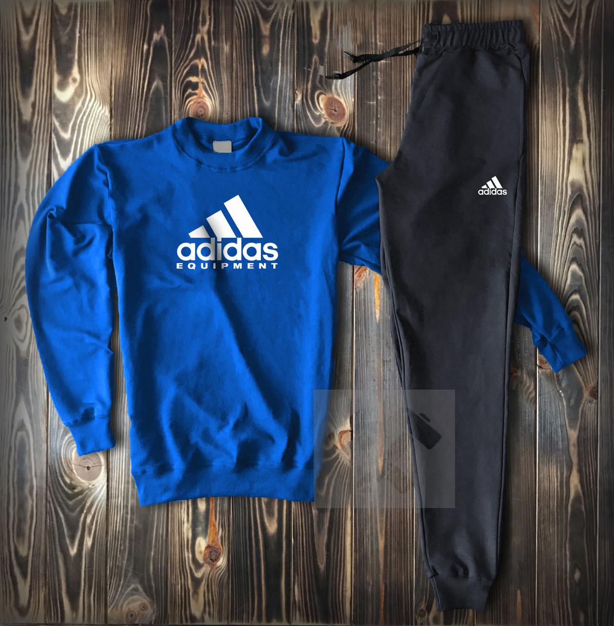 Модний спортивний костюм Адідас синього кольору