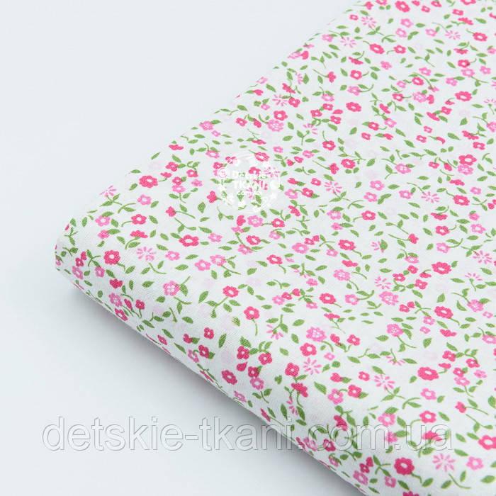 Отрез ткани №131  с мелкими розовыми цветочками размер 63*160