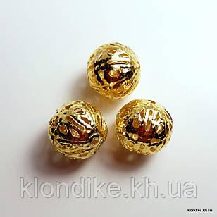 Бусины с филигранным узором, Металл, 10 мм, Цвет: Золото (25 шт.)