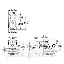 Унитаз подвесной GAP Rimless с сиденьем slow-closing (в упак.), Geberit Duofix, фото 2