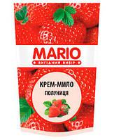Жидкое крем – мыло «Клубника» дой-пак, 460 мл, Mario Strawberry Марио