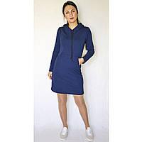 Синее спортивное платье весна-осень