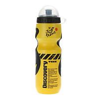 Бутылка для велосипеда (фляга для воды) Discovery 650 ml yellow-black