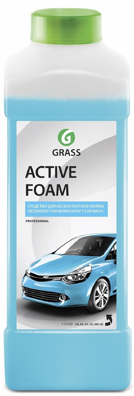 active foam 1 l